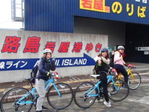 明石クロスバイクレンタル・女子クロスバイクレンタル・明石淡路島レンタサイクル