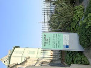 レンタサイクルで神戸!|舞子|夢レンズ に行ってきました!