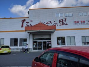クロスバイクレンタルなら明石駅から5分の明石淡路島レンタサイクルへ!