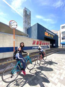 女子クロスバイクレンタル|明石淡路島 レンタサイクル