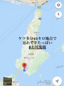 ロードバイクレンタル|明石淡路島 レンタサイクル