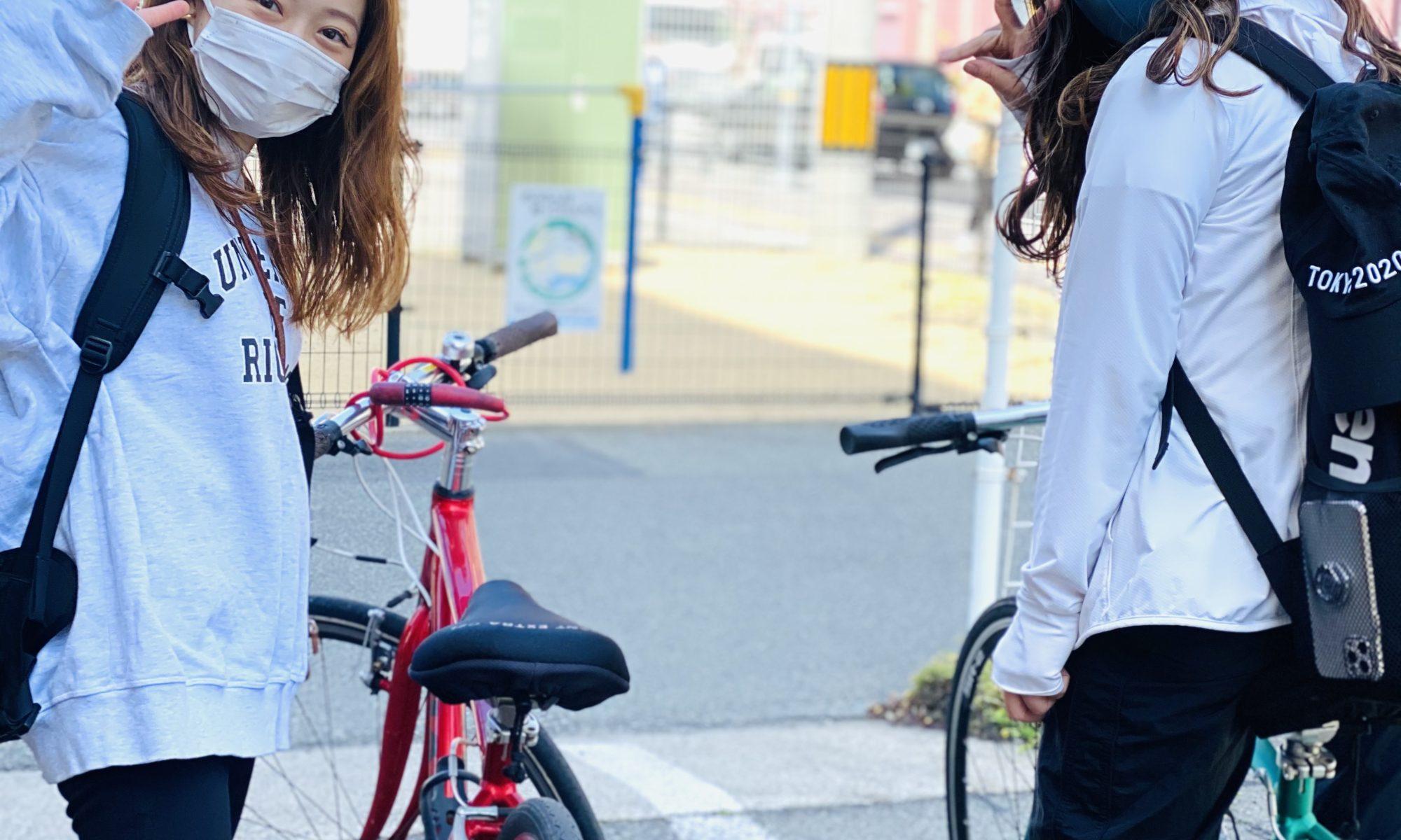 ブログ|クロスバイクレンタル